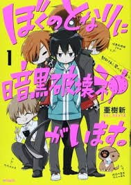 best comedy anime,romantic comedy anime,slice of life comedy anime,top comedy anime
